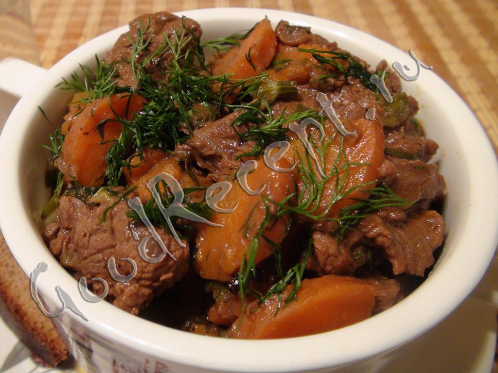Тушеная говядина лучший рецепт