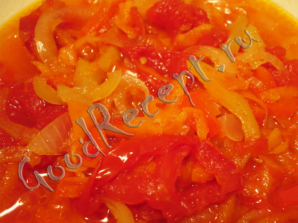 салаты из помидоров и моркови на зиму