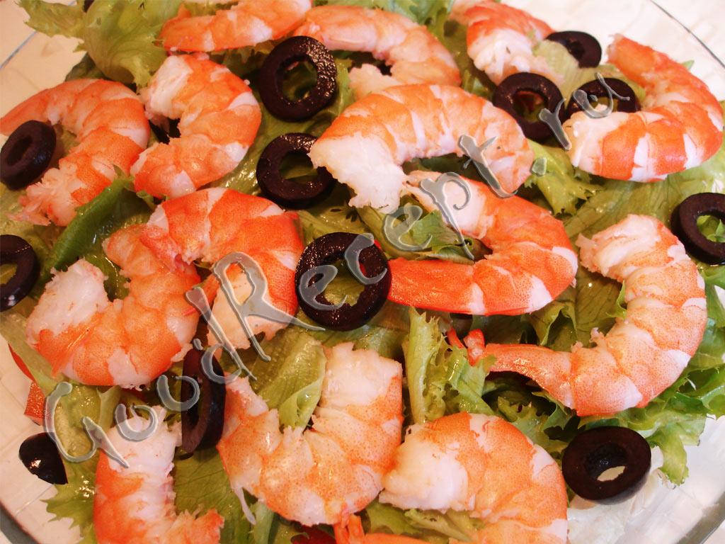 лёгкий салат с креветками рецепт